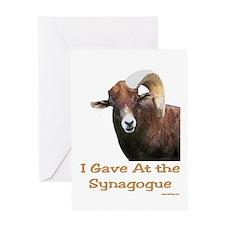 Shofar Humor Greeting Card