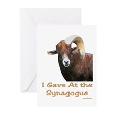 Shofar Humor Greeting Cards (Pk of 20)
