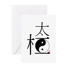 Kanji Tai Chi Greeting Card