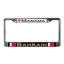 Manama, BAHRAIN - License Plate Frame