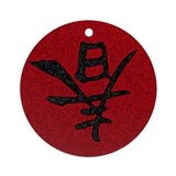Chinese New Year Ornament (Round)