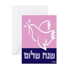 Year of Peace Hebrew Greeting Card