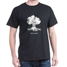 Golani Brigade Items T-Shirt