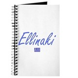 Ellinaki Journal
