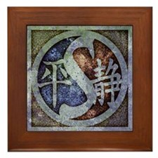 """Stylized Yin Yang II"" Framed Tile ~ cool iron"