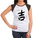 Chinese Character for Lucky Women's Cap Sleeve T-