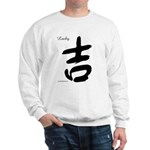 Chinese Character for Lucky Sweatshirt