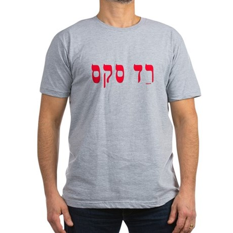 Hebrew Red Sox Men's Fitted T-Shirt (dark)