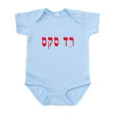 Hebrew Red Sox Infant Bodysuit