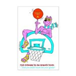 SABRA DOG(Basketball)Jewish Mini Poster Print