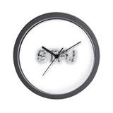 Cute Stfu Wall Clock