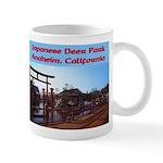 Japanese Deer Park Mug