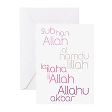 Thikr Greeting Cards (pinks - Pk of 20)