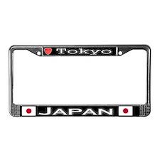 Tokyo, JAPAN - License Plate Frame