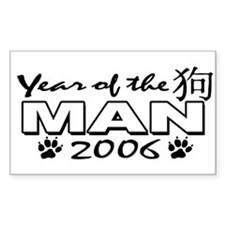 Year of the Man Dog Rectangle Decal