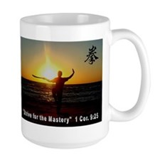 """Strive for the Mastery"" Coffee Mug"