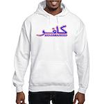 Proud Kafir (Infidel) Hooded Sweatshirt