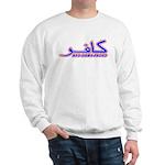 Proud Kafir (Infidel) Sweatshirt