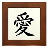 Symbol of Love Framed Tile