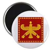 Cyrus the Great Persian Standard Flag Magnet