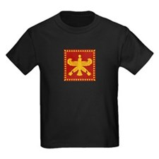 Cyrus the Great Persian Standard Flag T