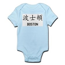 Boston in Chinese Infant Creeper