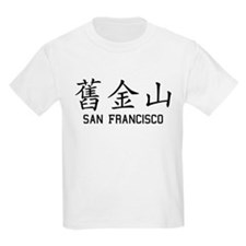 Chinese San Francisco Kids T-Shirt