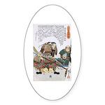 Japanese Samurai Warrior Nagamasa Sticker (Oval 10