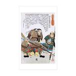 Japanese Samurai Warrior Nagamasa Sticker (Rectang