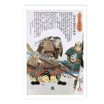 Japanese Samurai Warrior Nagamasa Postcards (Packa