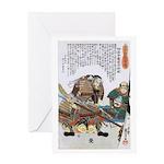 Japanese Samurai Warrior Nagamasa Greeting Card