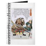 Japanese Samurai Warrior Nagamasa Journal