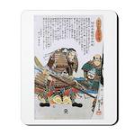 Japanese Samurai Warrior Nagamasa Mousepad