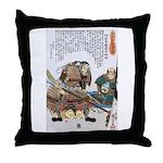 Japanese Samurai Warrior Nagamasa Throw Pillow