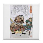 Japanese Samurai Warrior Nagamasa Tile Coaster