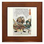 Japanese Samurai Warrior Nagamasa Framed Tile