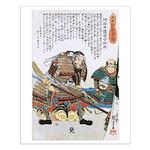 Japanese Samurai Warrior Nagamasa Small Poster