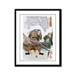 Japanese Samurai Warrior Nagamasa Framed Panel Pri