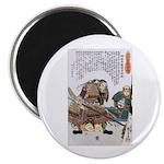 Japanese Samurai Warrior Nagamasa Magnet