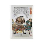 Japanese Samurai Warrior Nagamasa Rectangle Magnet