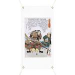 Japanese Samurai Warrior Nagamasa Banner
