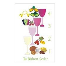 Tu B'shvat Seder Postcards (Package of 8)