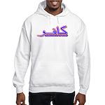 Infidel American Hooded Sweatshirt