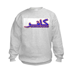 Infidel American Kids Sweatshirt