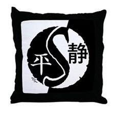 """Stylized Yin Yang"" Throw Pillow"