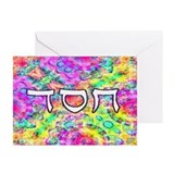 Chesed Greeting Cards (Pk of 10)