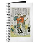 Samurai Warrior Oda Nobunaga Journal