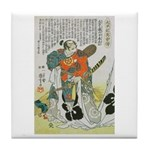 Samurai Warrior Oda Nobunaga Tile Coaster