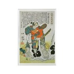 Samurai Warrior Oda Nobunaga Rectangle Magnet
