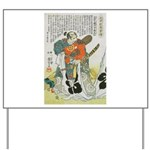 Samurai Warrior Oda Nobunaga Yard Sign